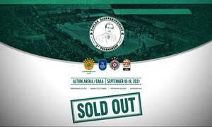 Παναθηναϊκός ΟΠΑΠ: Εξαντλήθηκαν τα εισιτήρια για το «Παύλος Γιαννακόπουλος»