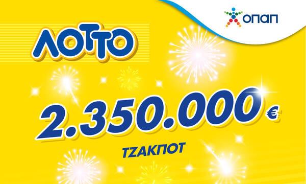 Το τζακ ποτ της χρονιάς στο ΛΟΤΤΟ με 2.350.000 ευρώ