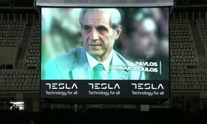 Το συγκινητικό βίντεο στη μνήμη του Παύλου Γιαννακόπουλου (video)