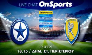 Live Chat Ατρόμητος-Παναιτωλικός 1-2 (Τελικό)