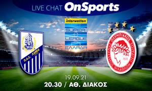 Live Chat Λαμία-Ολυμπιακός 1-2