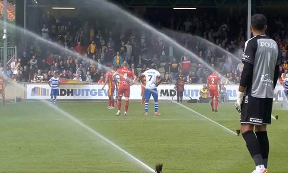 Επικό σκηνικό στην Ολλανδία - Άνοιξαν τα ποτιστικά μετά το γκολ του Μπότου (photos+video)