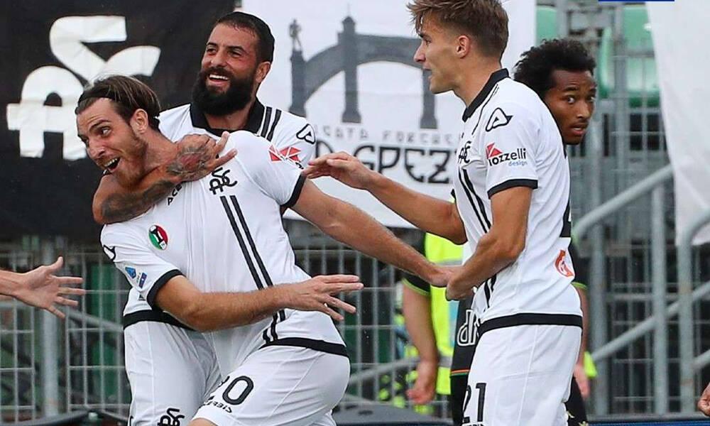 Serie A: «Απόδραση» με διπλό για Σπέτσια! (Video)
