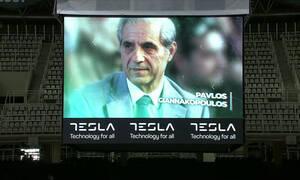 «Σείστηκε» το ΟΑΚΑ για τον Παύλο Γιαννακόπουλο - «Μια ζωή θα είσαι μέσα στην καρδιά μας» (video)