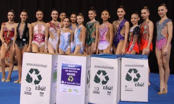 Ρυθμική Γυμναστική: Μήνυμα ευαισθητοποίησης για το περιβάλλον από το Aphrodite Cup