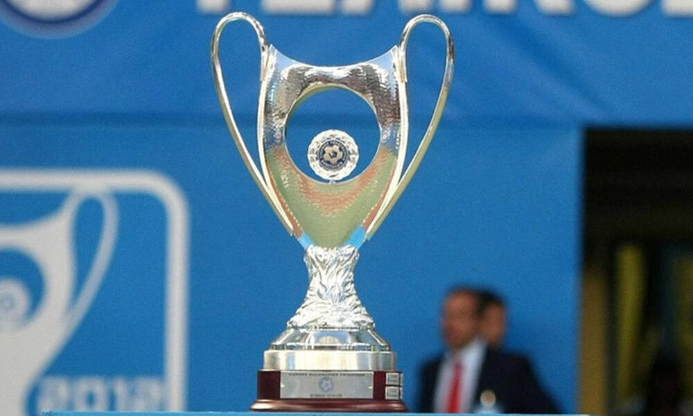 Κύπελλο Ελλάδας: Kλήρωση την Τρίτη (21/9) για την 3η φάση - Ανατροπή με την Γ' Εθνική