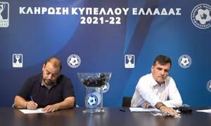 Κύπελλο Ελλάδας: Αυτά είναι τα ζευγάρια της Γ' Φάσης (video)