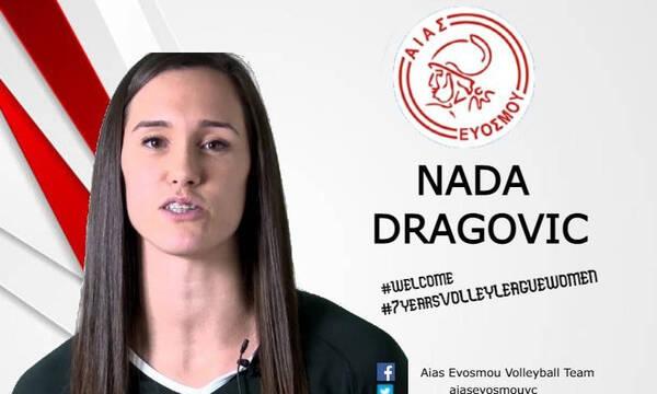 Volleyleague Γυναικών: Η Σέρβα διαγώνια, Νάντα Ντράγκοβιτς στον Αίαντα Ευόσμου