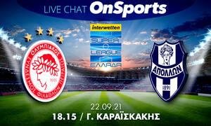 Live Chat Ολυμπιακός-Απόλλων Σμύρνης 1-0