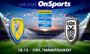 Live Chat Παναιτωλικός-ΠΑΟΚ 1-1