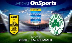 Live Chat Άρης-Παναθηναϊκός 1-0 (Τελικό)