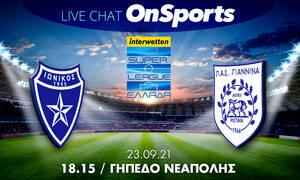 Live Chat Ιωνικός-ΠΑΣ Γιάννινα 0-0 (ημίχρονο)