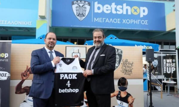 ΠΑΟΚ: Παρουσίαση χορηγού και φιλικό με Τσερνομόρετς