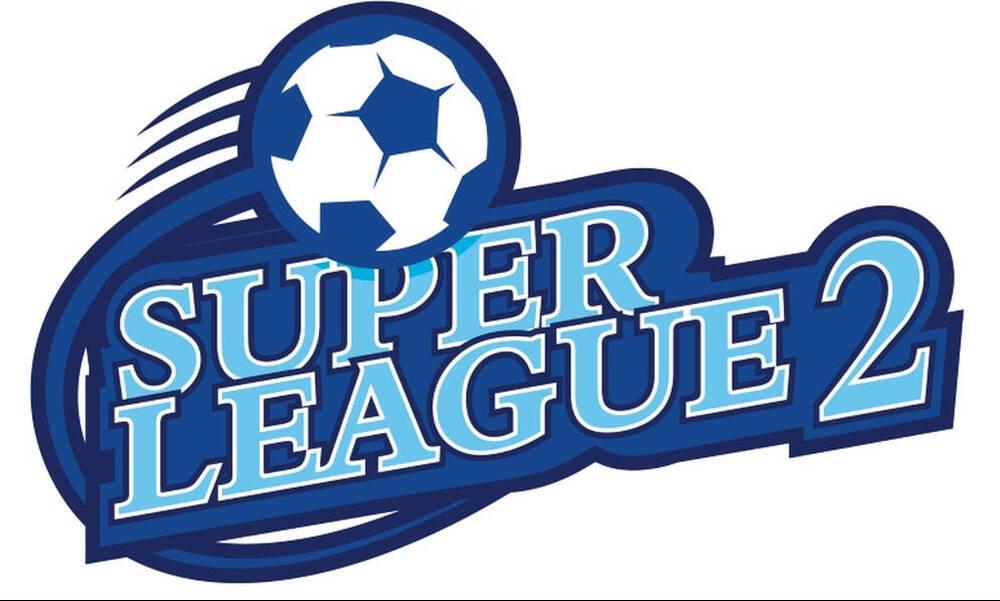 Super League 2: Οι εκκρεμότητες φέρνουν μετάθεση στην κλήρωση