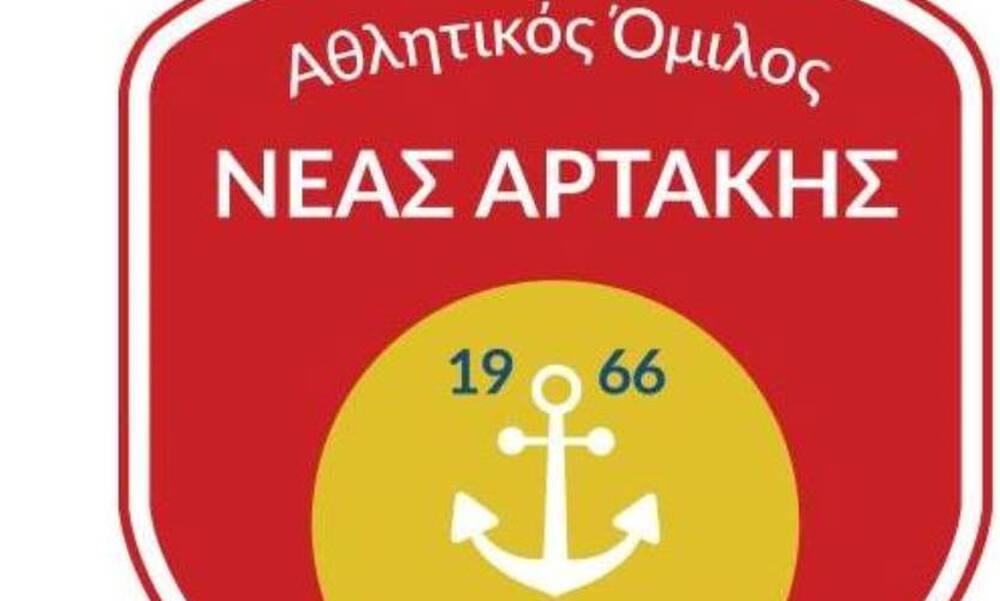 Νέα Αρτάκη: Έξαλλοι με τα σενάρια καταρτισμών ομίλων στη Γ' Εθνική