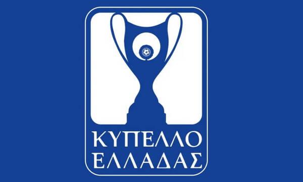 Κύπελλο Ελλάδας: Με δύο αγώνες το πρώτο πιάτο της γ' φάσης