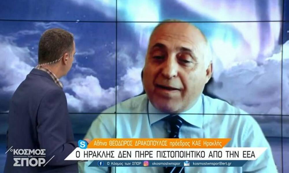 Ηρακλής-Δρακόπουλος: «Δεν είπα ότι κακώς πήρε άδεια η ΑΕΚ»!