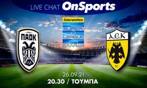 Live Chat ΠΑΟΚ-ΑΕΚ 2-0 (τελικό)