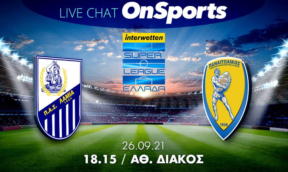 Live Chat Λαμία-Παναιτωλικός 2-2 (τελικό)