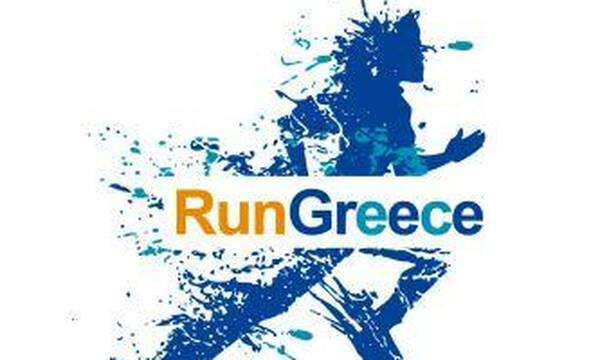 Αναβολή του Run Greece Καστοριάς που βρίσκεται σε μίνι lockdown