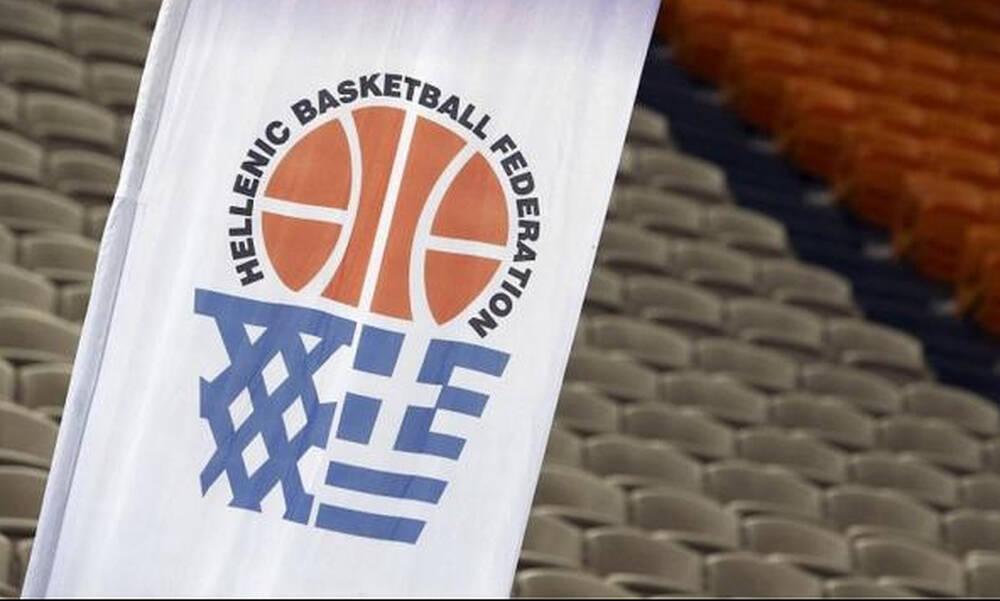 ΕΟΚ: Το πρόγραμμα της Α' Φάσης του Κυπέλλου Ελλάδας Γυναικών
