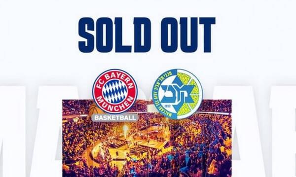 Euroleague: Tο πρώτο sold out της σεζόν (photo)