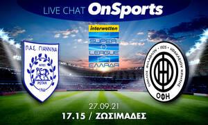 Live Chat ΠΑΣ Γιάννινα-ΟΦΗ