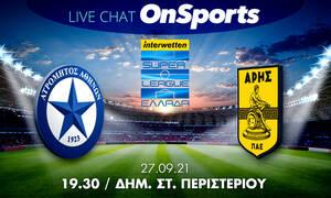 Live Chat Ατρόμητος-Άρης 1-3 (τελικό)