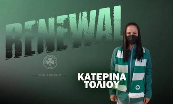 Παναθηναϊκός: Στο «τριφύλλι» και φέτος η Πρωταθλήτρια του διπλού, Κατερίνα Τόλιου!