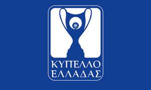 Κύπελλο Ελλάδας: Κληρώνει για την 4η φάση - Τότε μπαίνουν οι ομάδες της Super League