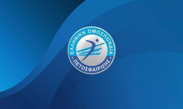 ΕΟΠΕ: Απολογισμός των Εθνικών ομάδων και νέο Υγειονομικό Πρωτόκολλο