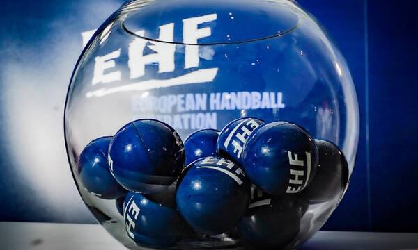 EHF European League: Οι αντίπαλοι της ΑΕΚ στη φάση των ομίλων