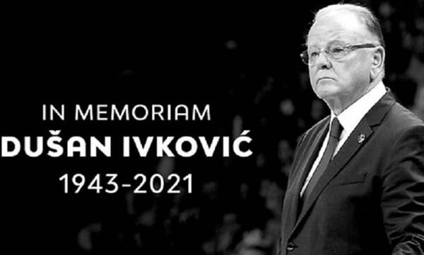 Euroleague: Ενός λεπτού σιγή για τον Ίβκοβιτς!