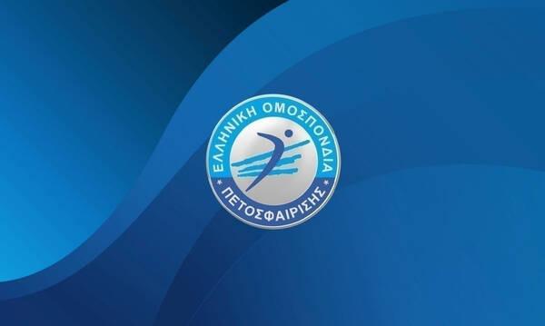 Βόλεϊ: Στην Ελλάδα το Ευρωπαϊκό αγοριών Κ20 και κοριτσιών Κ17 το 2024