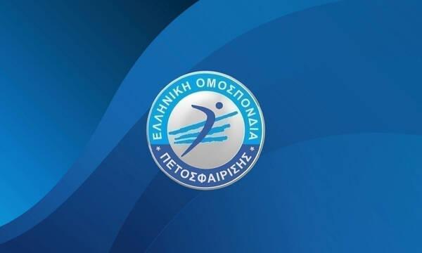 ΕΟΠΕ: Καταληκτικές ημερομηνίες για τις διεθνείς μεταγραφές στη Volley League Γυναικών
