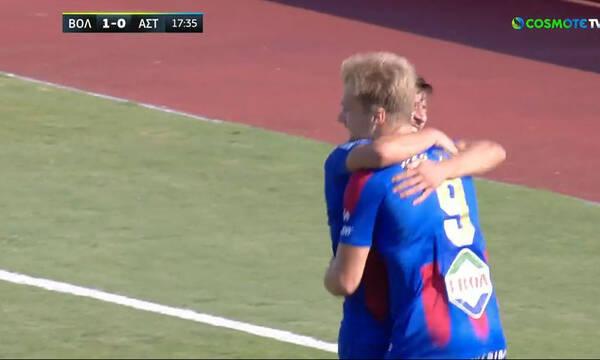 Βόλος-Αστέρας Τρίπολης: Νέο «έγκλημα» Παπαδόπουλου και 1-0 με πέναλτι ο Φαν Βέερτ (video)