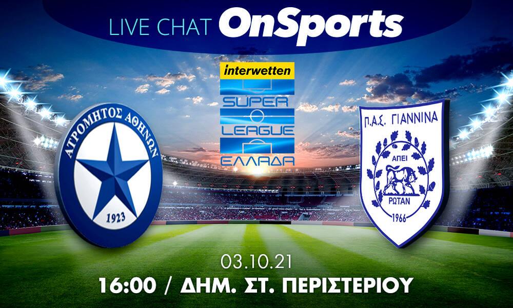 Live Chat Ατρόμητος-ΠΑΣ Γιάννινα 1-1 (τελικό)