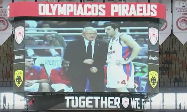 Ολυμπιακός-ΑΕΚ: Ενός λεπτού σιγή στη μνήμη του θρυλικού «Ντούντα» (video)