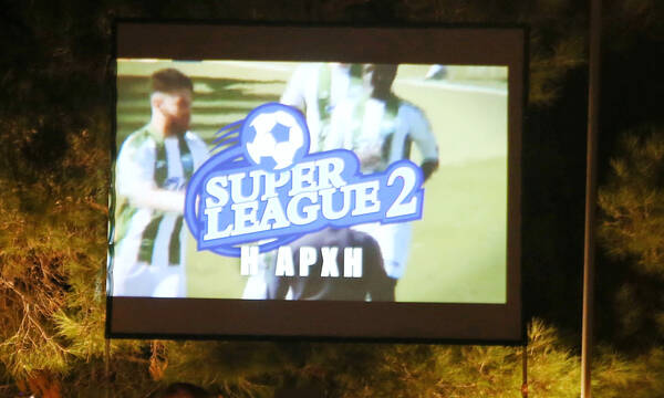 Super League 2: «Μπάχαλο»! Στον… αέρα το πρωτάθλημα - Άκυρη η κλήρωση - Όλα τα δεδομένα!