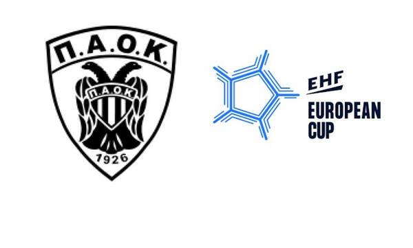 EHF European Womens Cup: Ορίστηκαν οι αγώνες του ΠΑΟΚ με την IBV