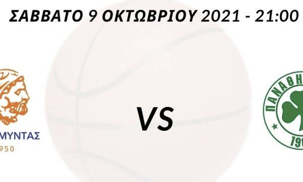 Κύπελλο μπάσκετ γυναικών: Live streaming Αμύντας-Παναθηναϊκός