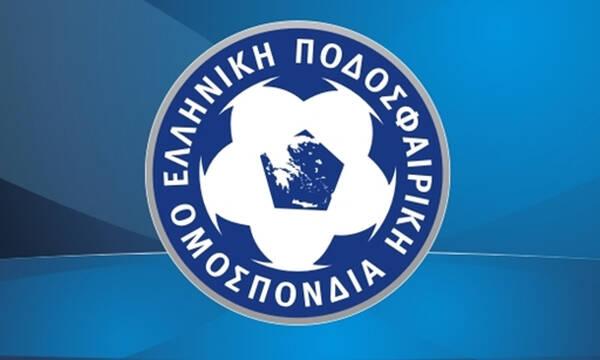 ΕΠΟ: Πρόσκληση ενδιαφέροντος για τα τηλεοπτικά δικαιώματα στο Κύπελλο Ελλάδας