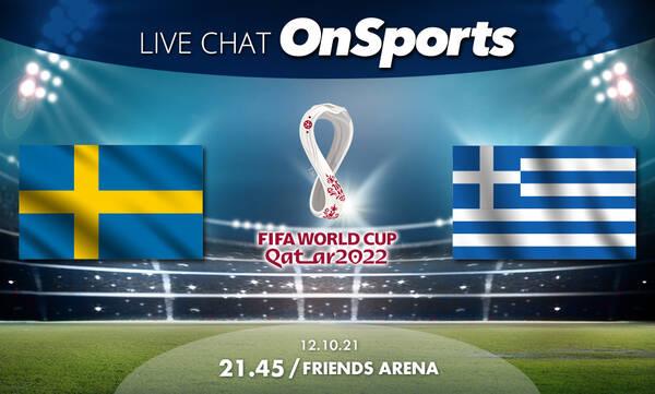 Live Chat Σουηδία-Ελλάδα 2-0