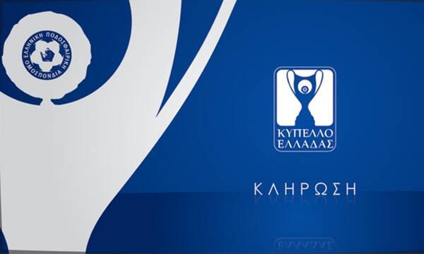 Live Streaming η κλήρωση του Κυπέλλου Ελλάδος