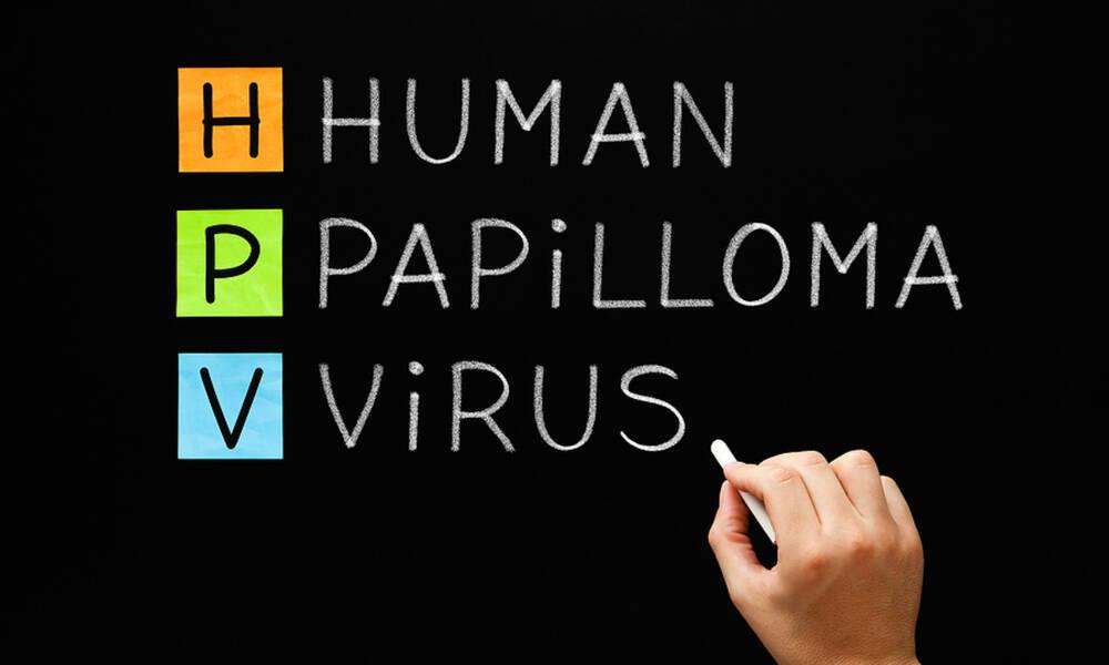 Κονδυλώματα: Μέτρα πρόληψης για όσους δεν έχουν εμβολιαστεί κατά του HPV (εικόνες)