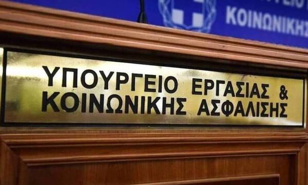 Υπουργείο Εργασίας: Οι υποχρεώσεις εργοδοτών-επιχειρήσεων απέναντι στους διανομείς λόγω κακοκαιρίας