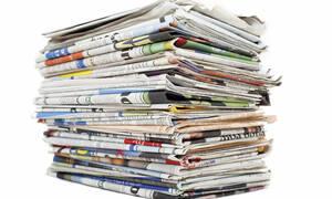 Τα πρωτοσέλιδα των αθλητικών εφημερίδων σήμερα (16/10)