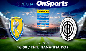 Live Chat Παναιτωλικός-ΟΦΗ 1-1