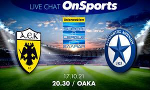 Live Chat ΑΕΚ-Ατρόμητος 3-0