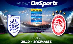 Live Chat ΠΑΣ Γιάννινα-Ολυμπιακός 0-1 (Ημίχρονο)